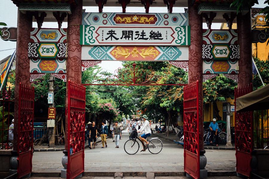 Madelene-Farin-Vietnam-0447.jpg