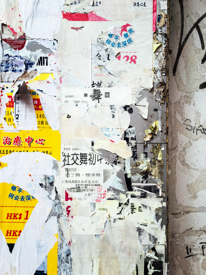 Madelene-Farin-Hong-Kong-0050.jpg