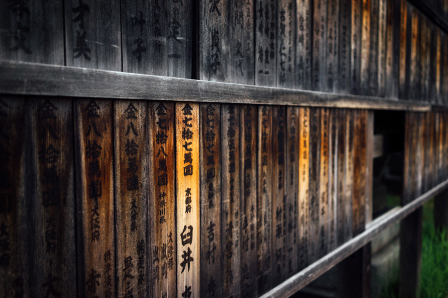 Madelene-Farin-Japan-0126.jpg