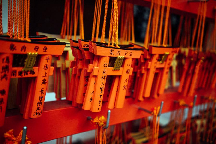 Madelene-Farin-Japan-0128.jpg