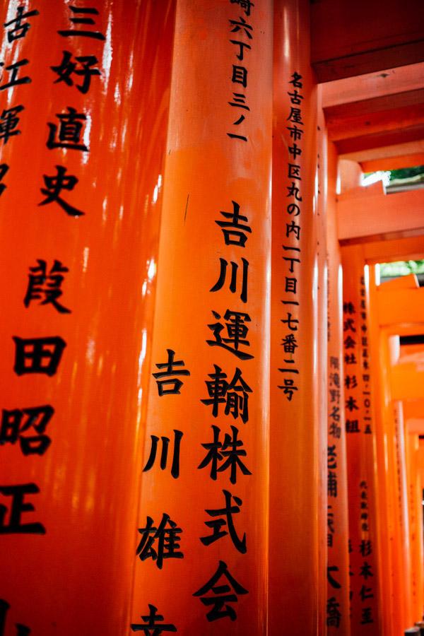 Madelene-Farin-Japan-0134.jpg