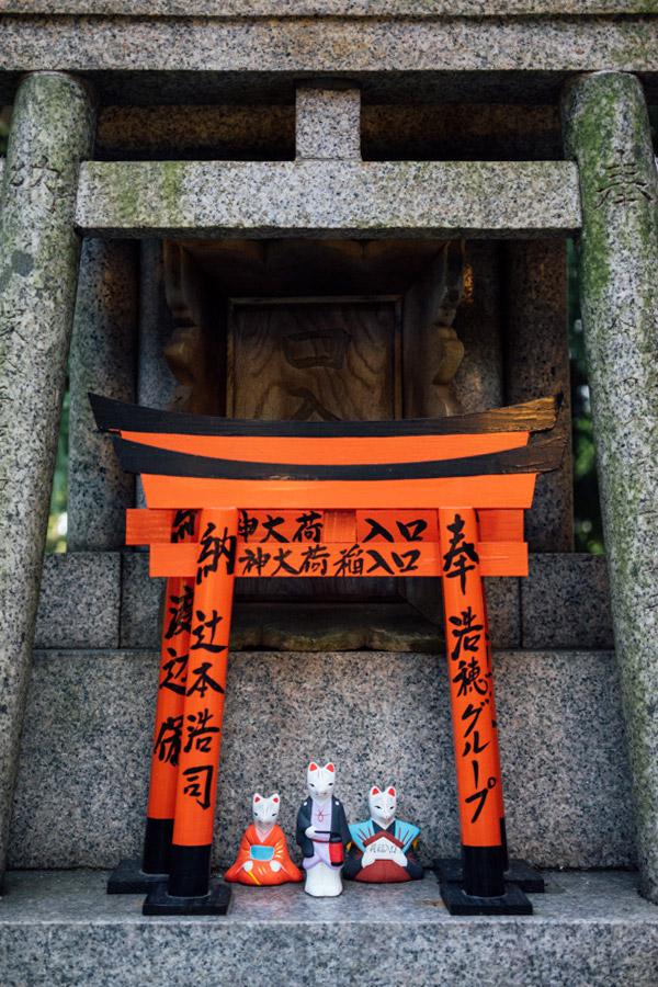 Madelene-Farin-Japan-0169.jpg