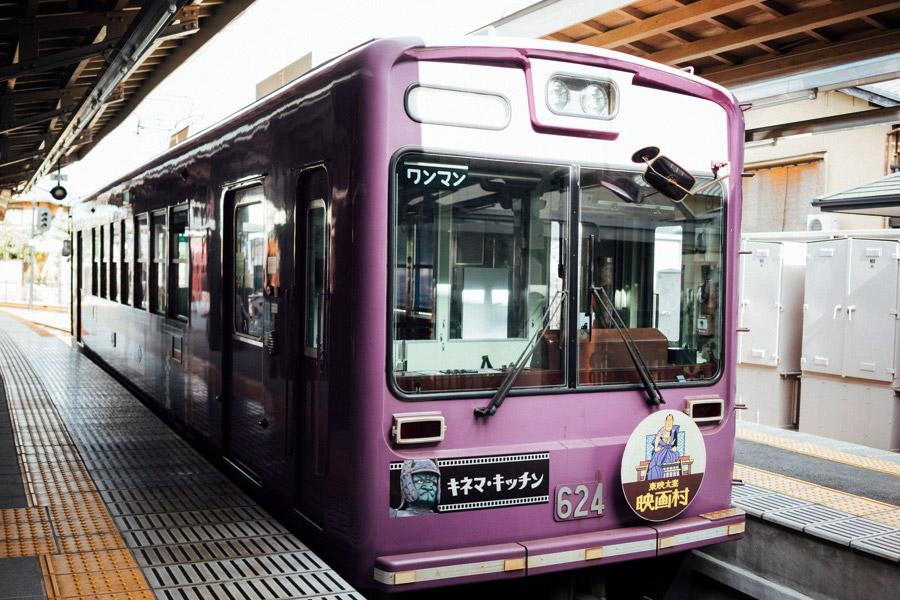 Madelene-Farin-Japan-0235.jpg