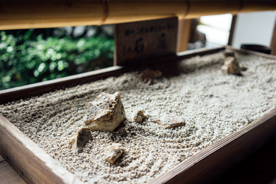 Madelene-Farin-Japan-0349.jpg