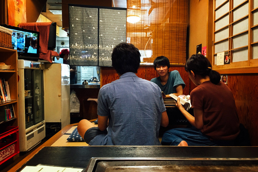 Madelene-Farin-Japan-0365.jpg