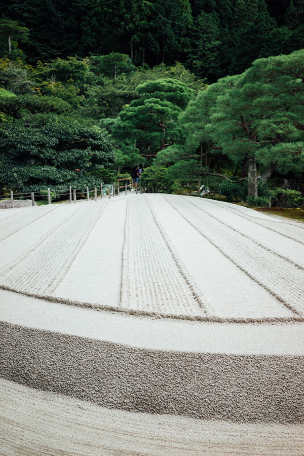 Madelene-Farin-Japan-0380.jpg