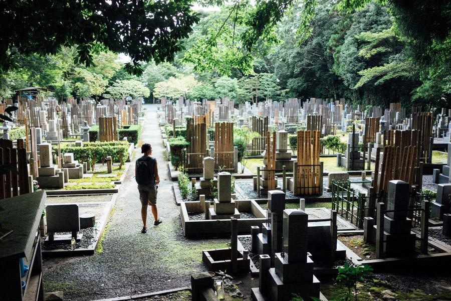Madelene-Farin-Japan-0403.jpg