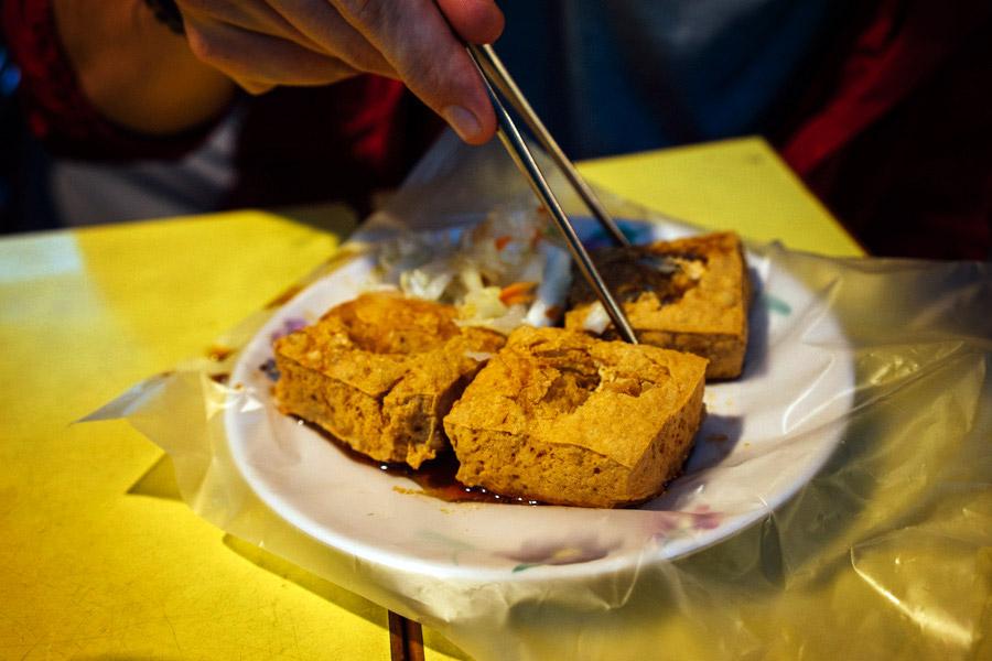 Raohe Street night market - stinky tofu