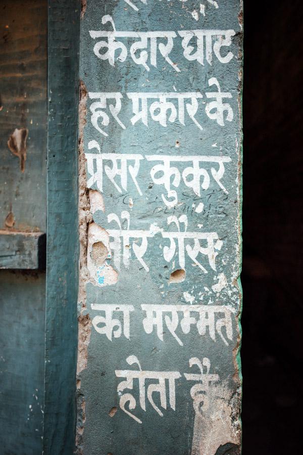 Madelene-Farin-India-0212.jpg