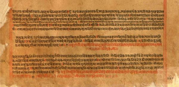 original_manuscript_of_the_govinda-bhasya_handwritten_by_baladeva_vidyabhusana.jpg