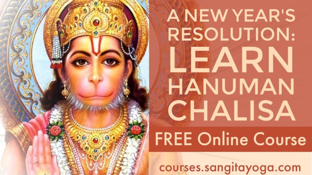 Hanuman Chalisa Course