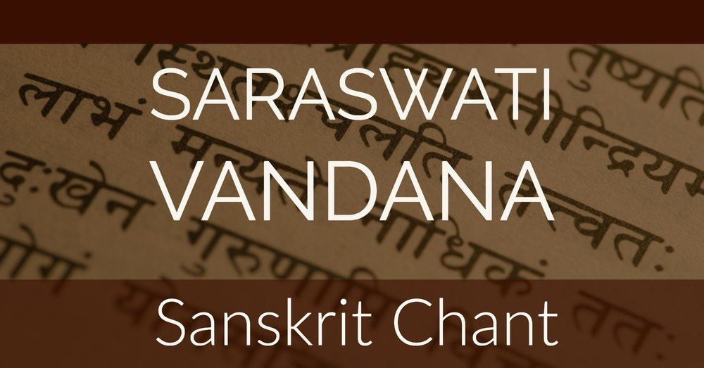 Course Card Saraswati.jpg