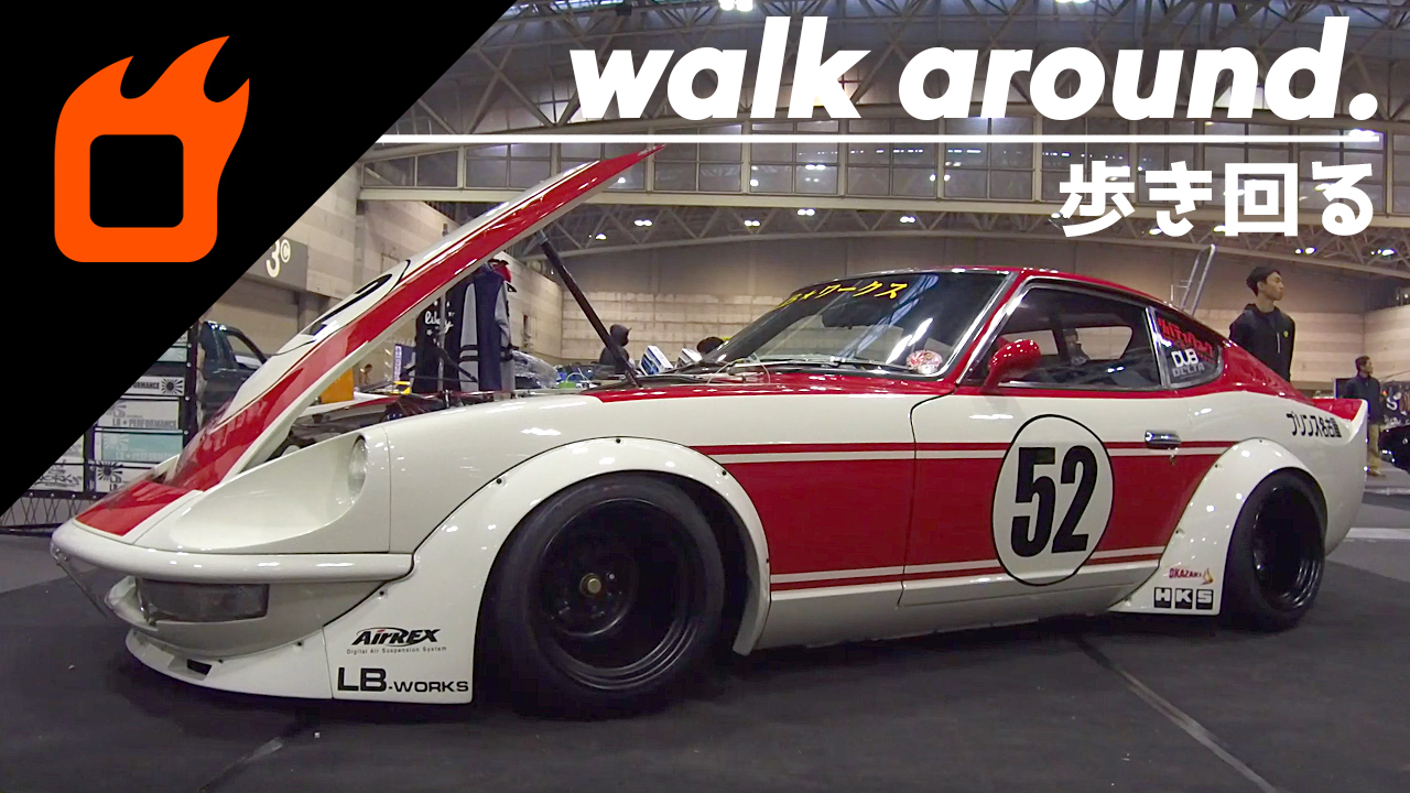 Fuel Tank TV | Kaido Racer | Liberty Walk S30 Fairlady Z — Fuel Tank