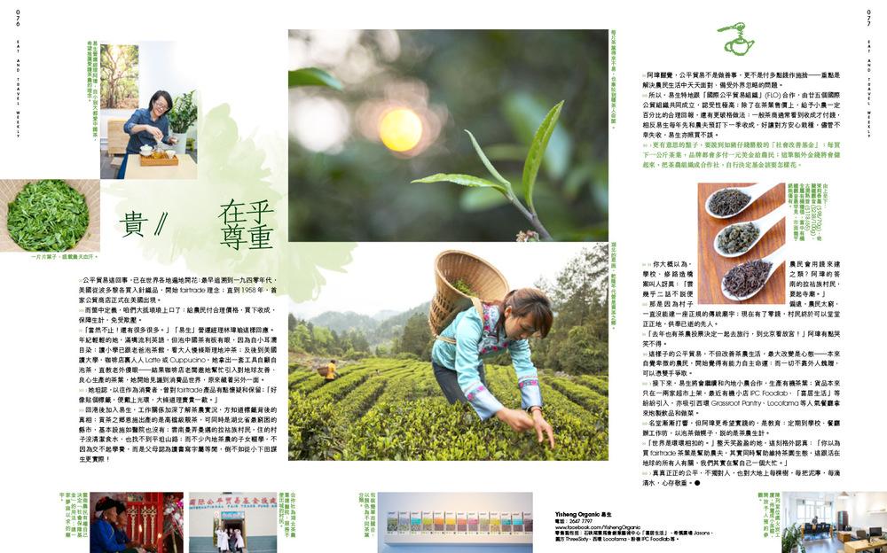 green-life-02.jpg