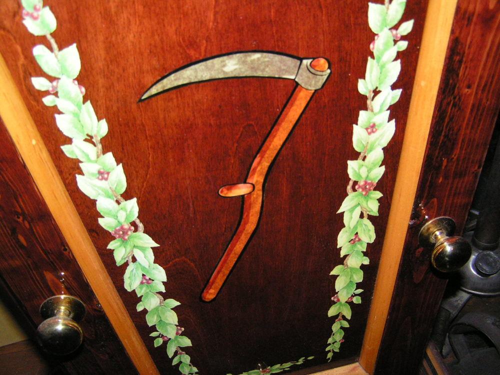 Coffin41.JPG