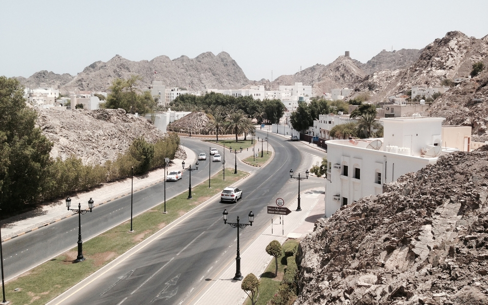A view of old muscat from the muscat gate museum (photo: scott erich)