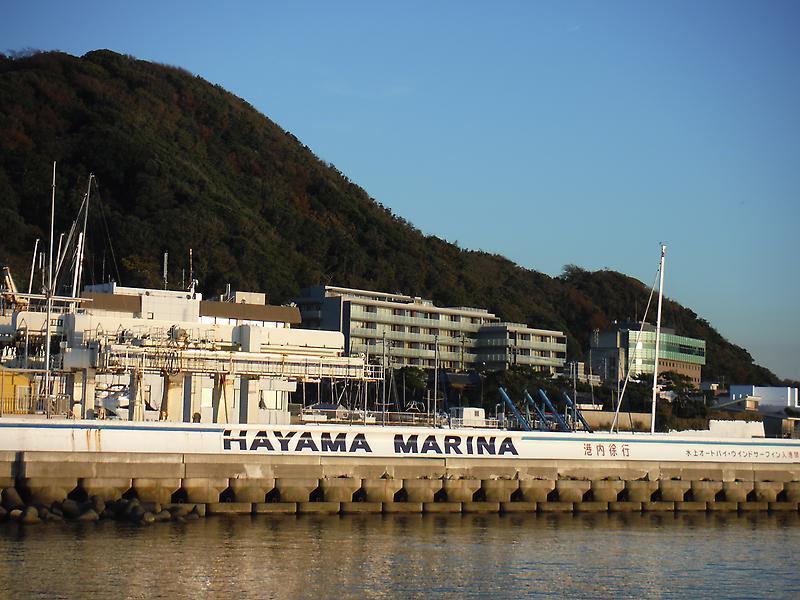 hayama_image2.jpg