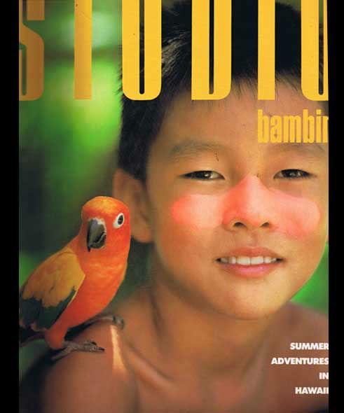 cover_hawii.jpg