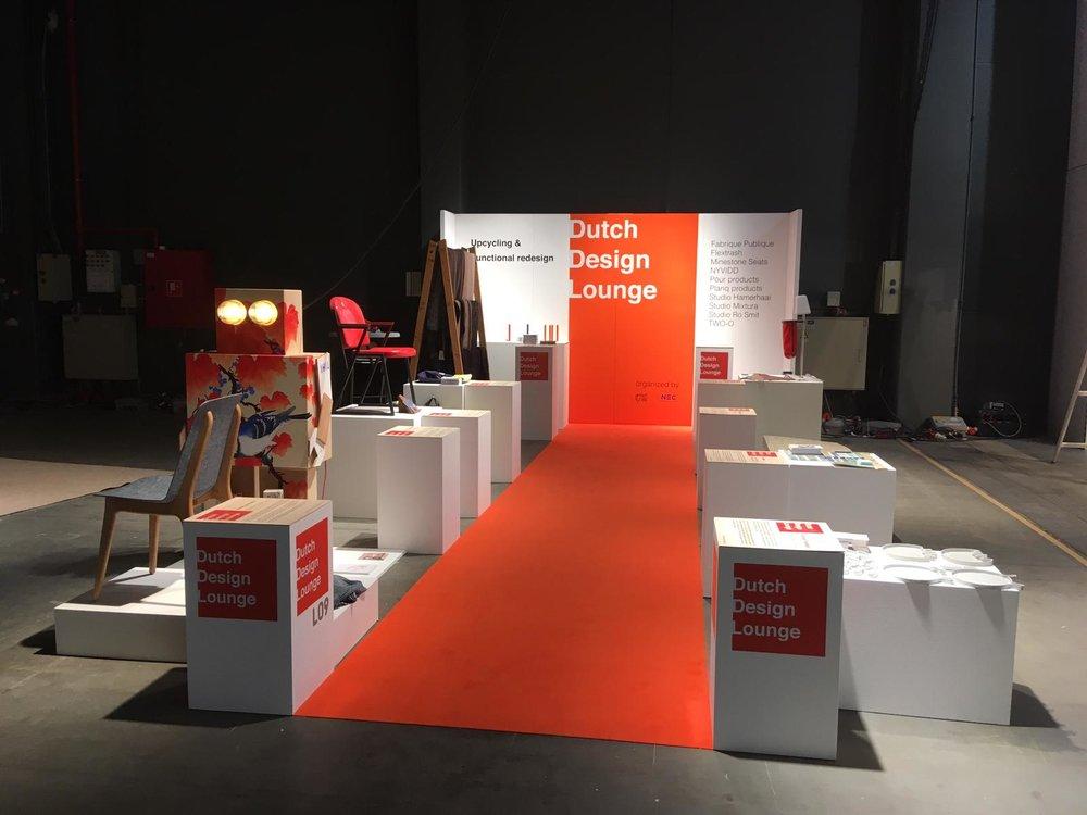 Biennale_Interieur_Dutch_Design_planq_duurzaam_jeans.jpeg