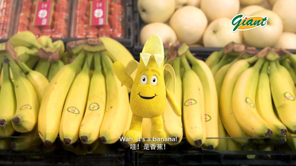 02 Banana.png