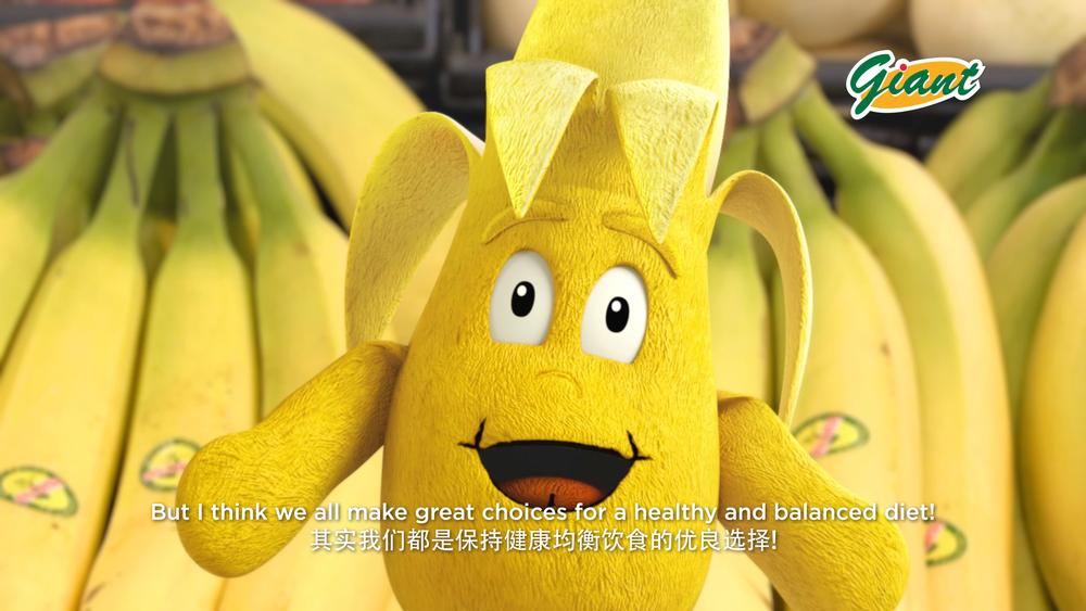 03 Banana.png