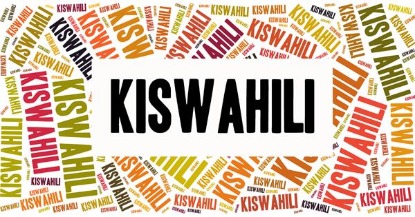 Kiswahili.png