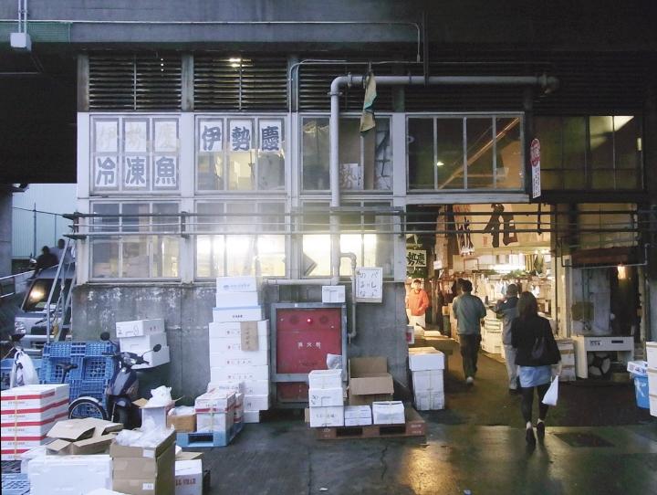 Tsukiji Market, early morning
