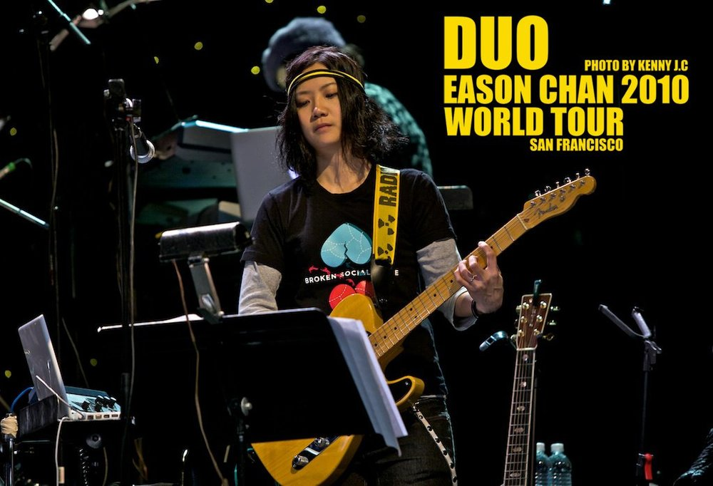 KennyJCStudio - Eason chan11.jpg
