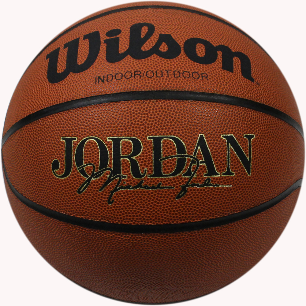 I'll never forget this Basketball