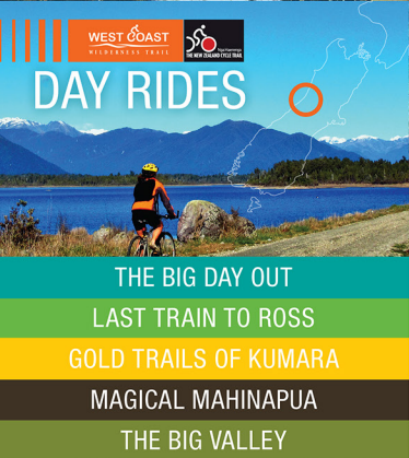 West Coast Wilderness Trail Day Rides