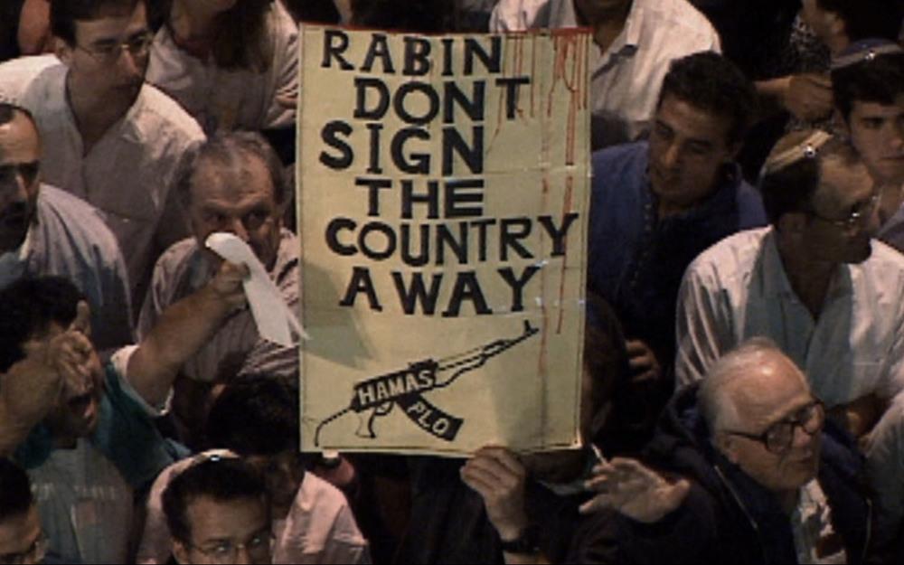 Rabin the last Day_4_b.jpg