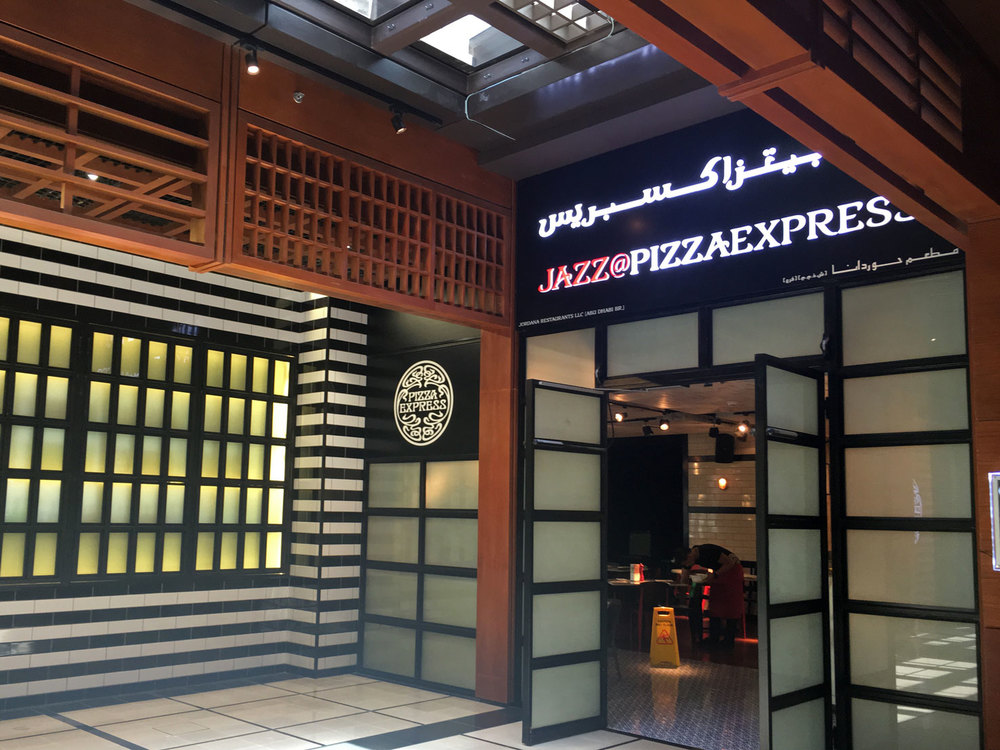 Jazz @Pizza Express,  The Hub at World Trade Center Mall, Abu Dhabi