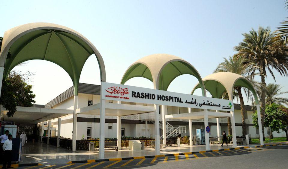 Rashid-hospital.jpg