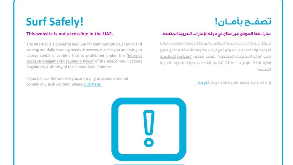 internet_sicurezza.jpg