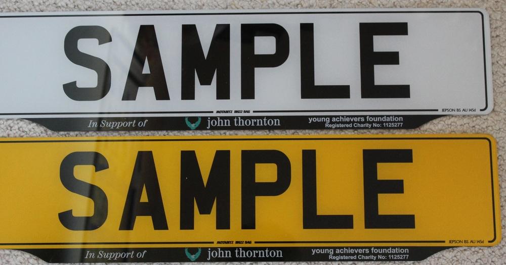 JTYAF Branded Car Number Plates — JTYAF