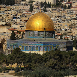 Zoomed in view of the Dome of the Rock.