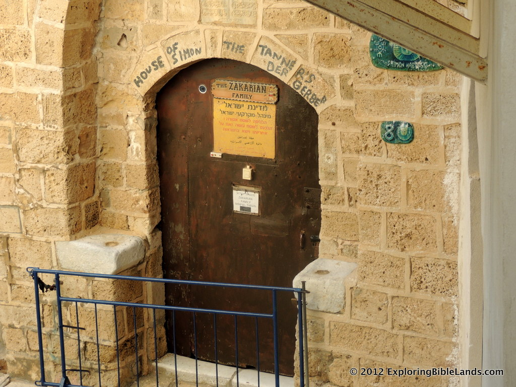 Doorway to the traditional location of the House of Simon the Tanner, located in the Old City of Jaffa.