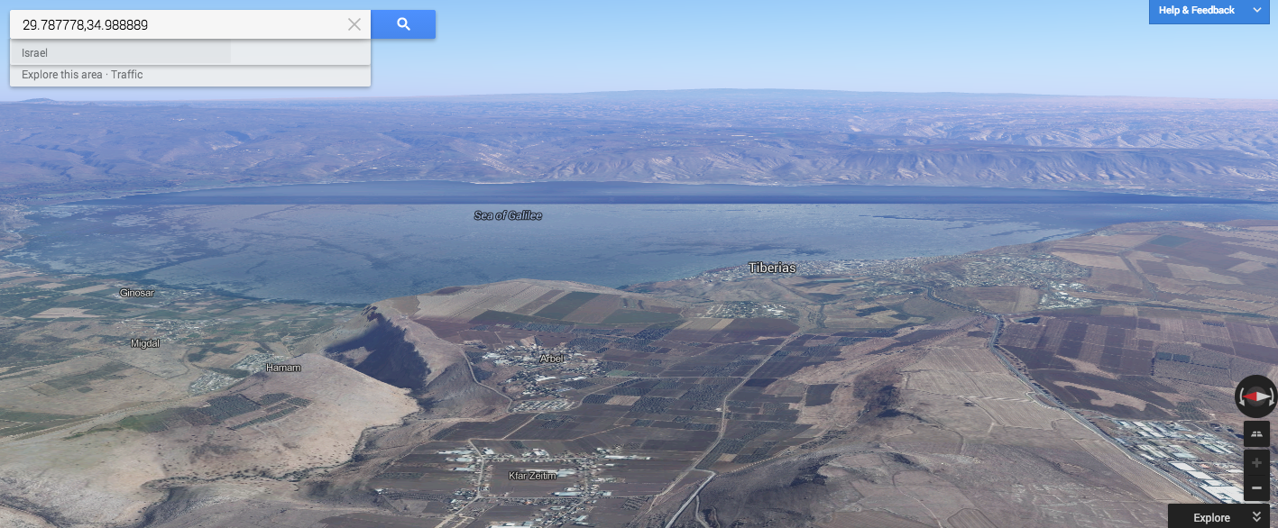 Google Maps image looking east over the Sea of Galilee.