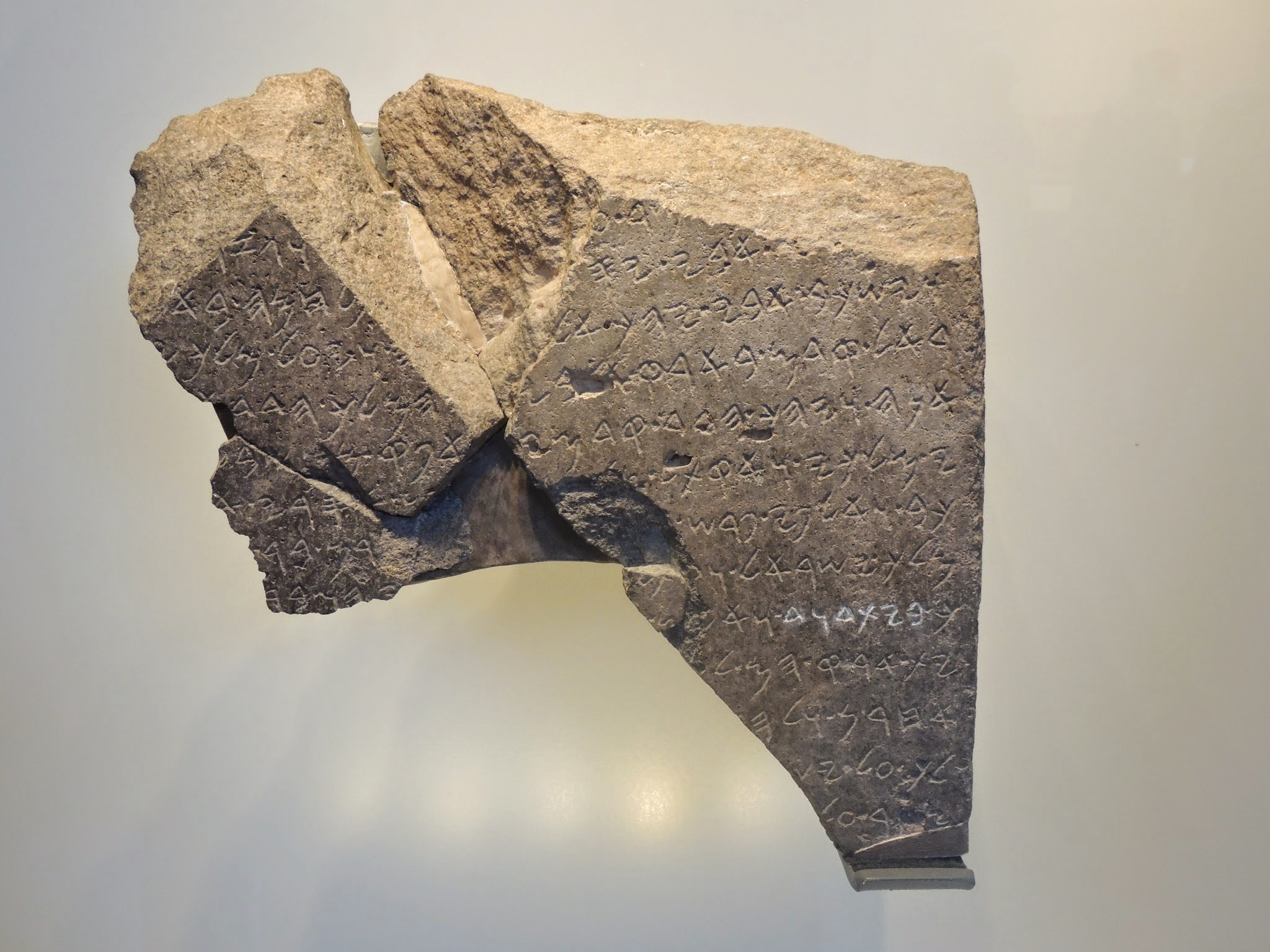 The Tel Dan Stele.  Photograph taken at the Israel Museum in Jerusalem by Barry Britnell.