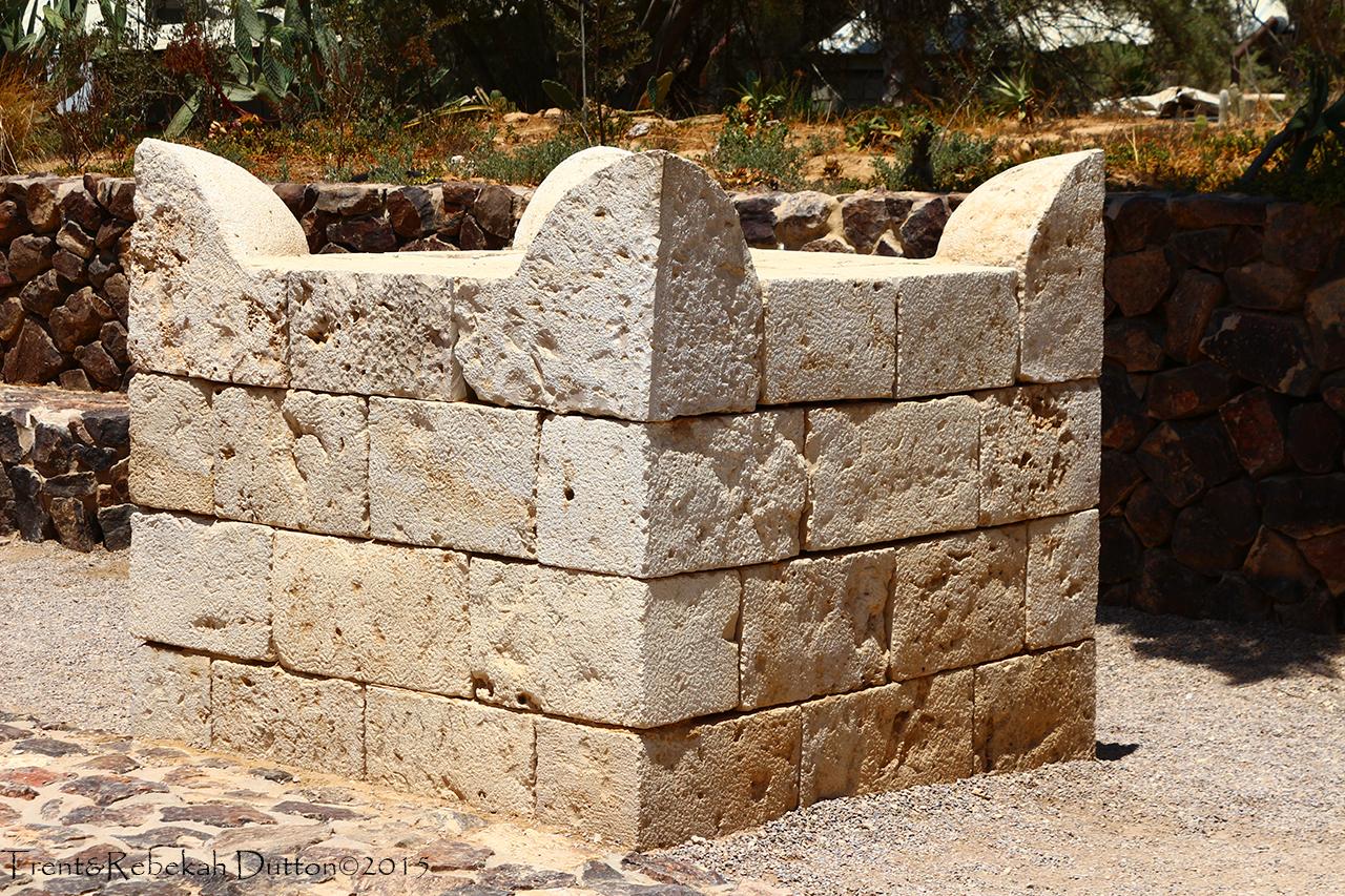 Beersheba_FourHornedAltar