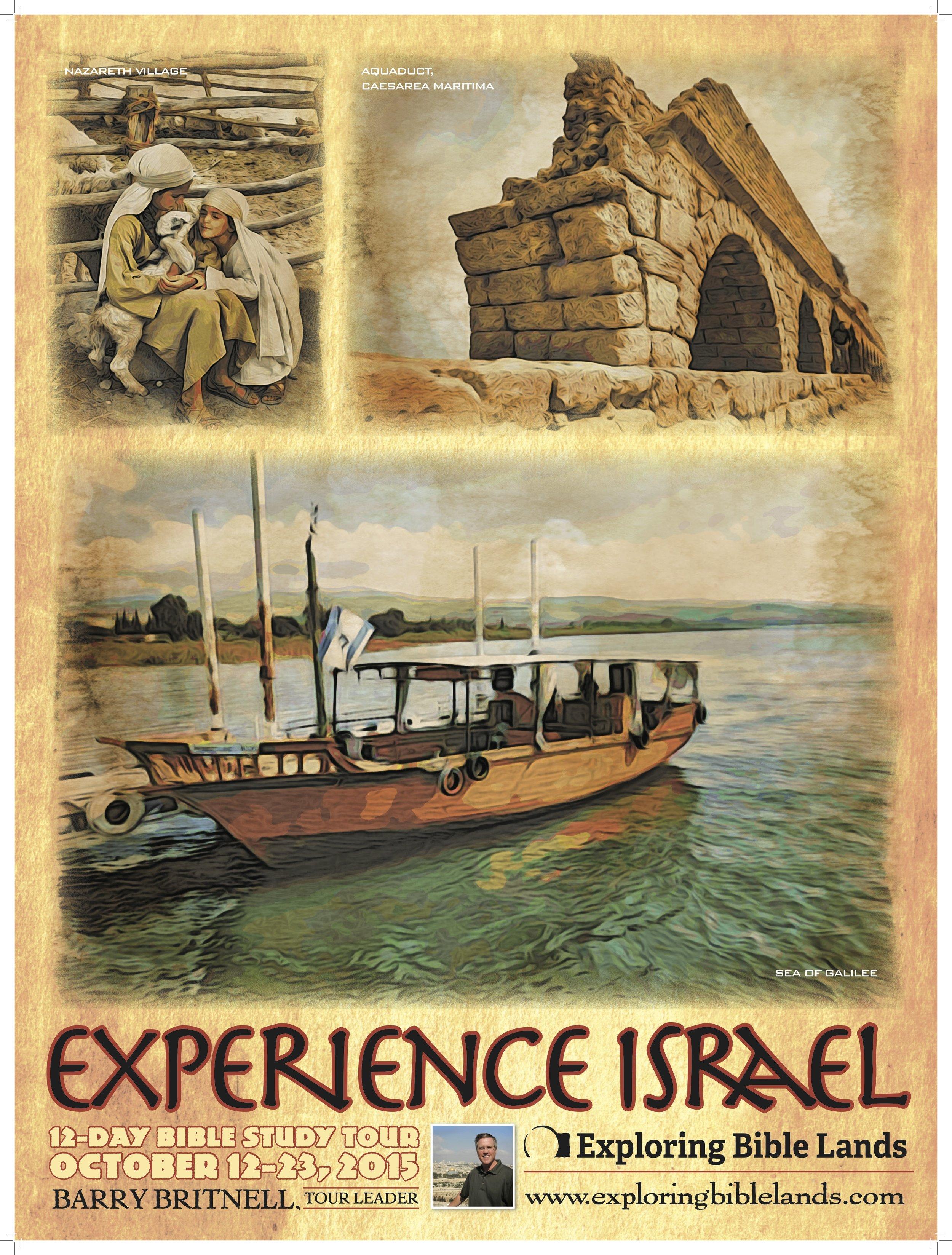 2015 Israel Poster B