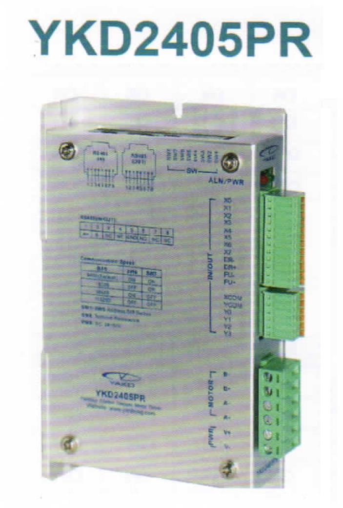 Input Voltage: AC 110-220V Amperage Max: 6.9V