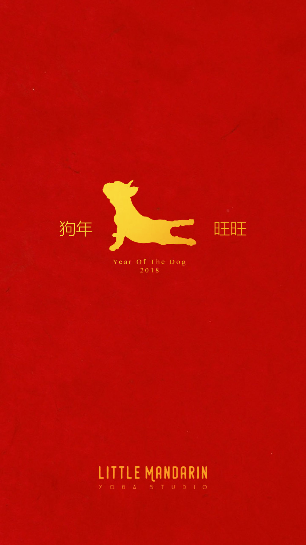 IG story size dog year red.jpg