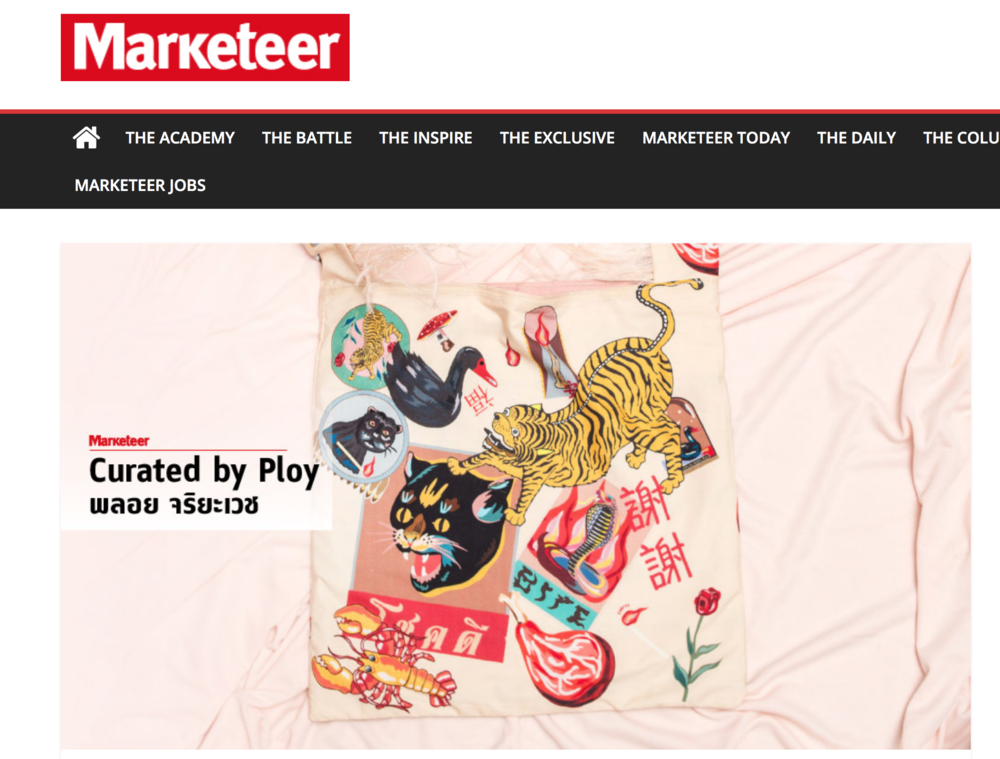 Marketeer - Curated By Ploy พลอย จริยะเวช