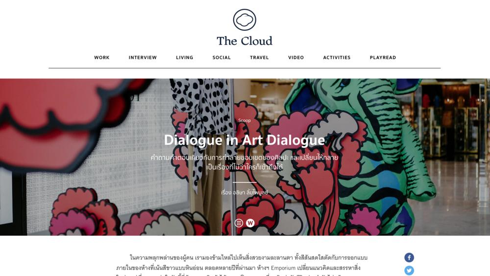 The Cloud - https://readthecloud.co/scoop-art-dialogue/