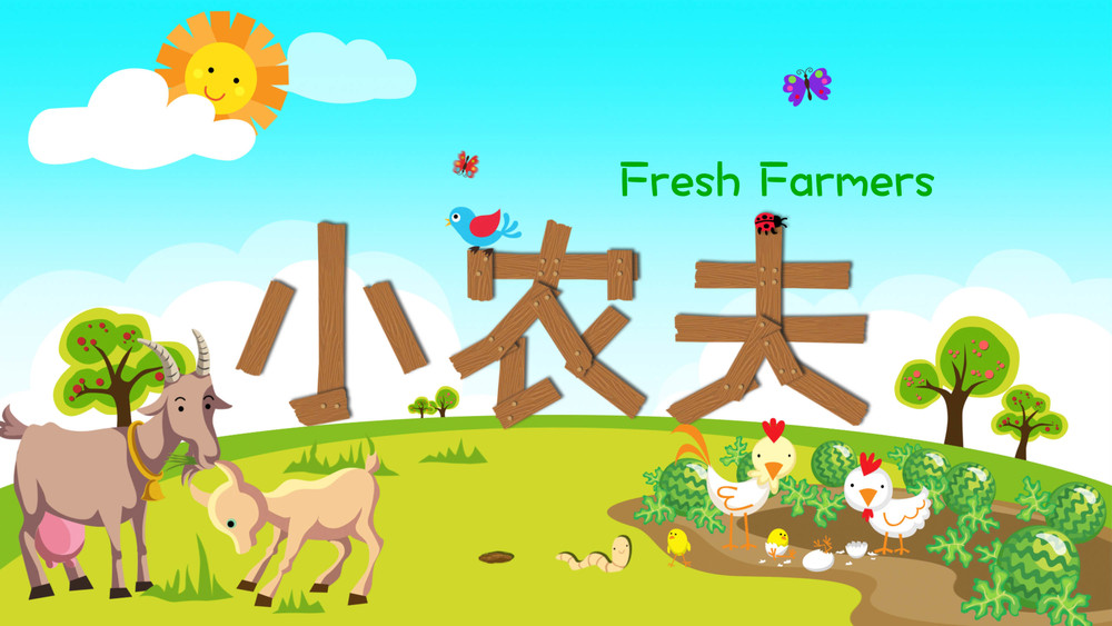 FRESH FARMERS POSTER.jpg