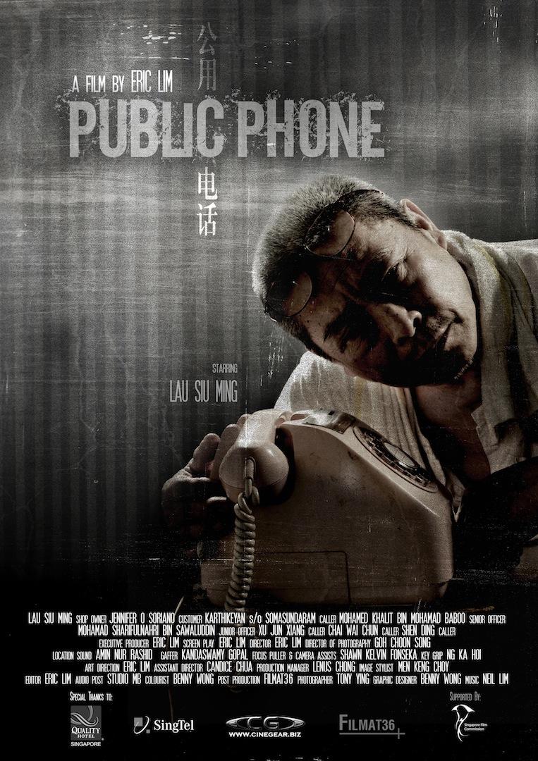 Public Phone copy.jpg