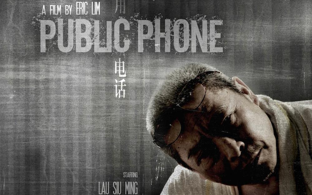 Public Phone copy-2LR.jpg