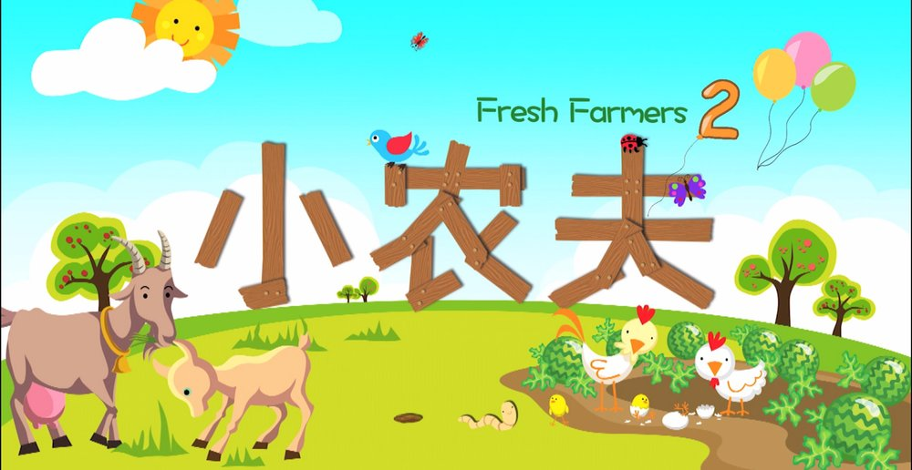 Fresh Farmers 2 End Frame (jpeg).jpg