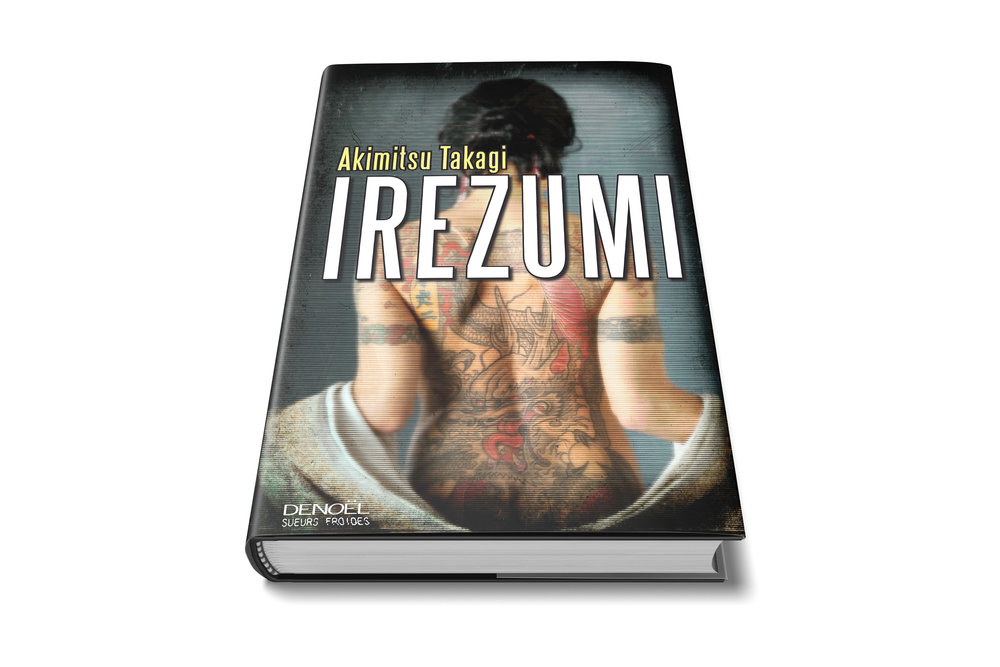 coverIREZUMI.jpg